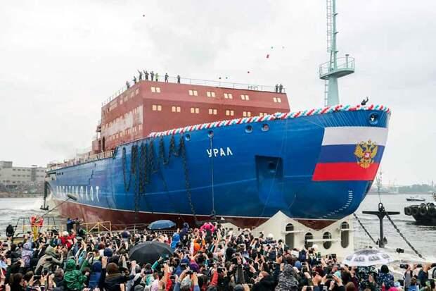 Позитивная статья: На воду спущен самый мощный атомный ледокол «Урал» при активном участии Набиуллиной и Беглова
