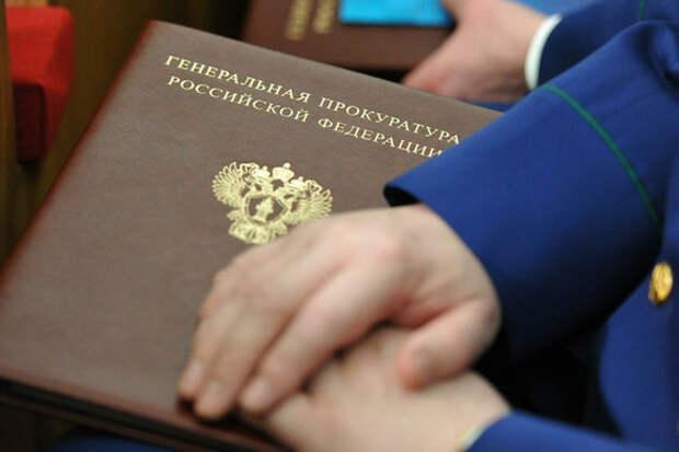 Деятельность саентологов признана нежелательной в России
