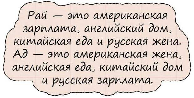 4809770_URai (700x355, 70Kb)
