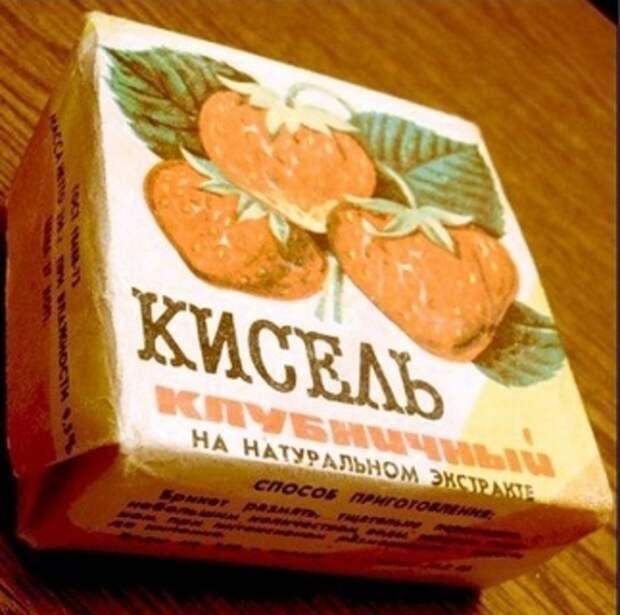 Вкусной ностальгии пост. 12 напитков юности из СССР