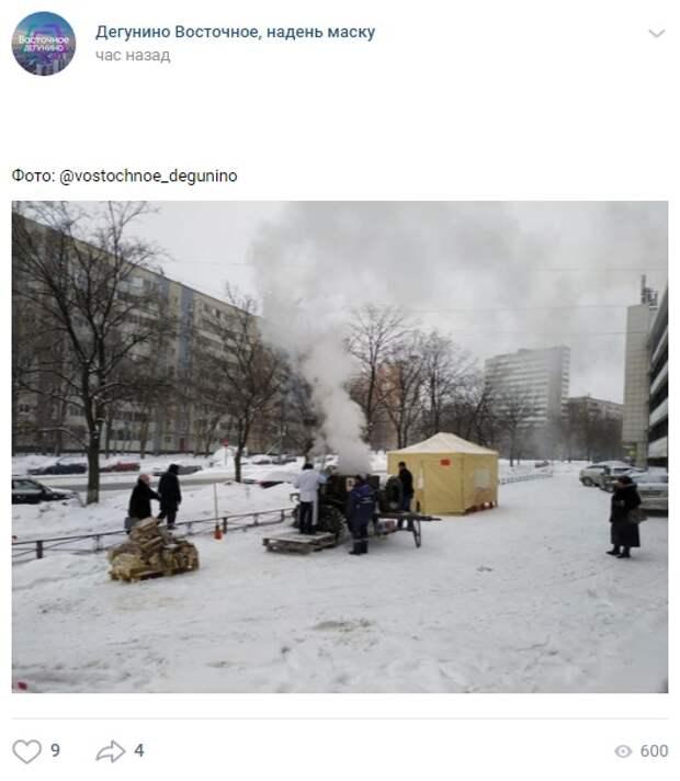 Фото дня: в Восточном Дегунине развернули полевую кухню для снегоборцев
