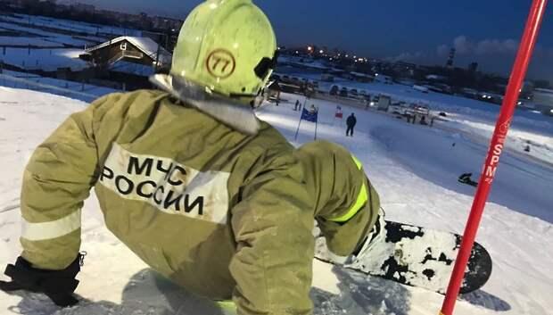 Массовое катание на горных лыжах и сноуборде проведут для пожарных Подольска