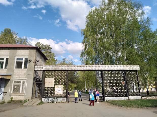 В Пугачёво сняли режим повышенной готовности