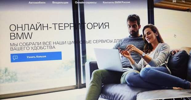 Accenture и Deloitte претендуют на digital-аккаунт BMW