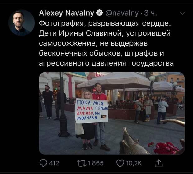 Деструктивный культ российской оппозиции