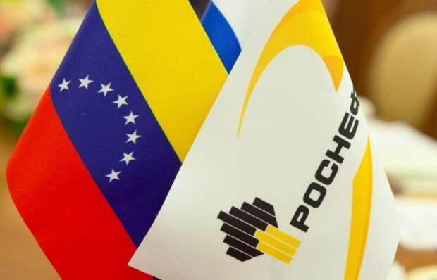 Роснефть Венесуэла PDVSA