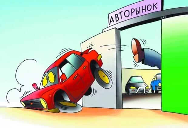 Как устроен автомобильный бизнес