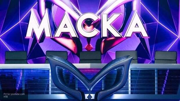 Зрители шоу «Маска» предположили, кто следующим покинет проект