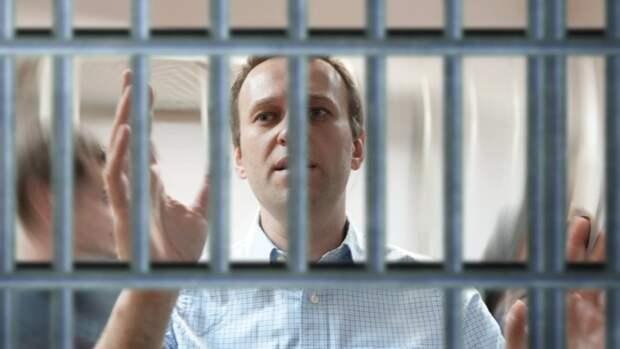 Время подумать: у Навального был шанс встать на путь правосудия