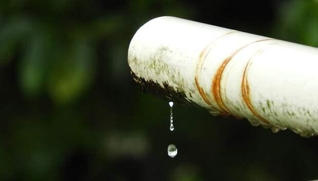 Сети водоснабжения промоют в доме на улице Веллинга в Подольске до 25 марта