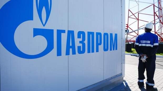 Группа «Газпром» в2018г.планирует погасить $15,2 млрд долга