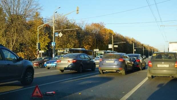 Пробка длиной более 1 км образовалась после ДТП в центре Подольска