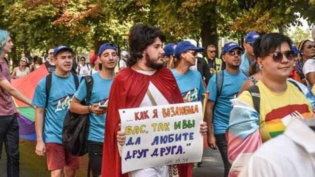 Одесса гей - абсурда