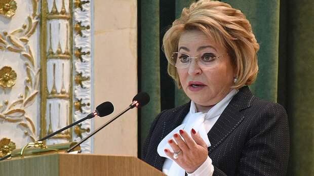 Матвиенко горой за пенсионную реформу: народ еще скажет спасибо за нее!