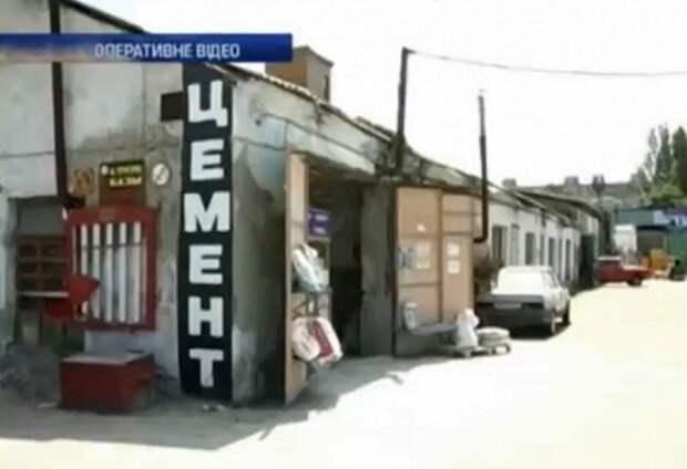 В Днепропетровской области разоблачен подпольный цех по выработке псевдоцемента
