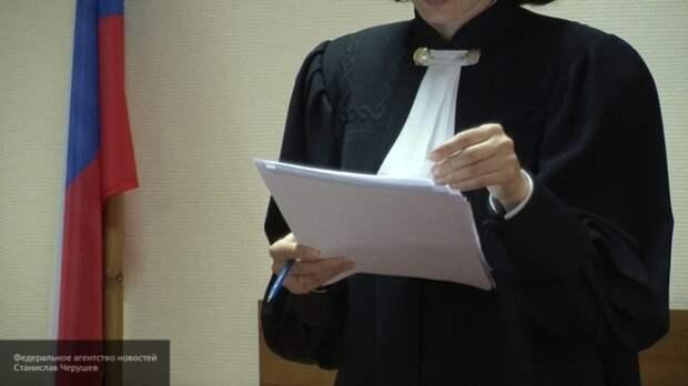 Адвокат Скрябин объяснил очередную паузу в слушаниях по делу MH17