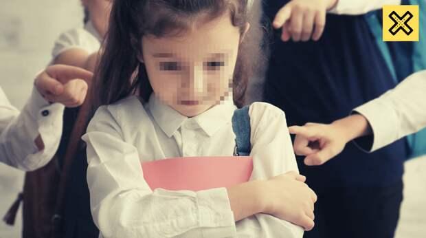 У ребенка в школе начались проблемы. Что сделал отец девочки, когда директор школы сказала «сама виновата»