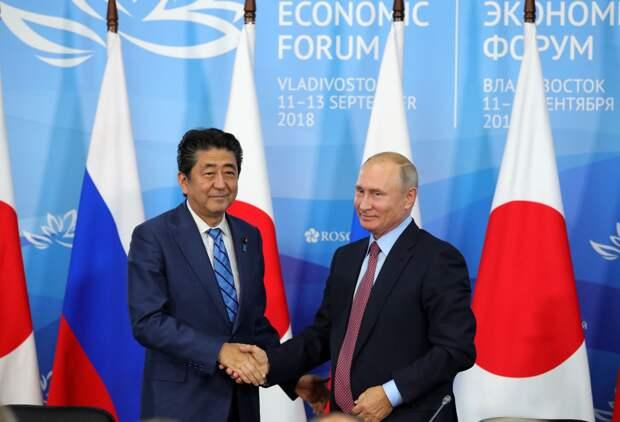 Япония и развитие российского Дальнего Востока