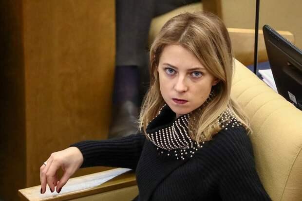 В защиту Софии Ротару, которую обвиняют в финансировании ВСУ против народа Донбасса, попыталась защитить Поклонская