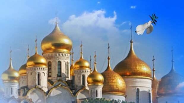 Русская церковь одержала большую победу над Константинополем