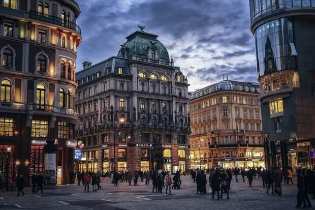 Теракт в Вене. Главное