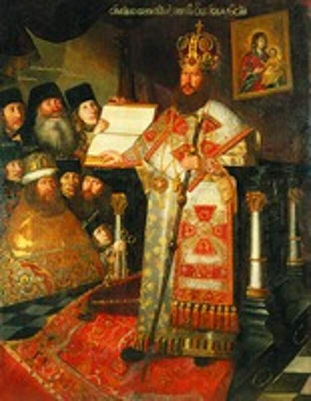 Патриарх Никон с клиром. Парсуна. Худож. Д. Вухтерс. Ок. 1660 г. (МОКМ)
