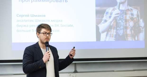 Сергей Шмаков, «Шмаков.Медиа»: «Анализом соцсетей надо заниматься системно. Это делается не ради отчетов для начальства, а для решения задач бизнеса»
