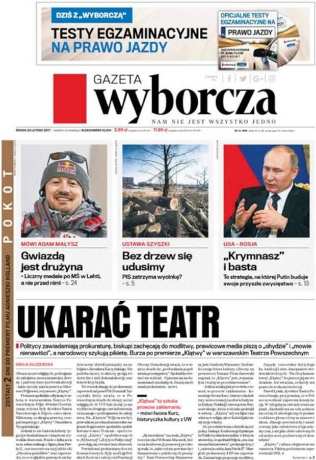 Россиян возмутила инициатива поляков присоединить к Польше Калининградскую область