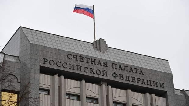 Кризис 2020 и перспективы 2021 года: доклад Счетной палаты РФ