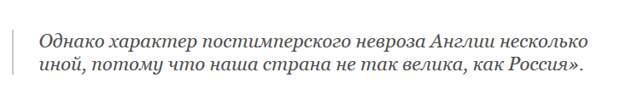 Пресса Лондона мечтает о сотрудничестве с Россией