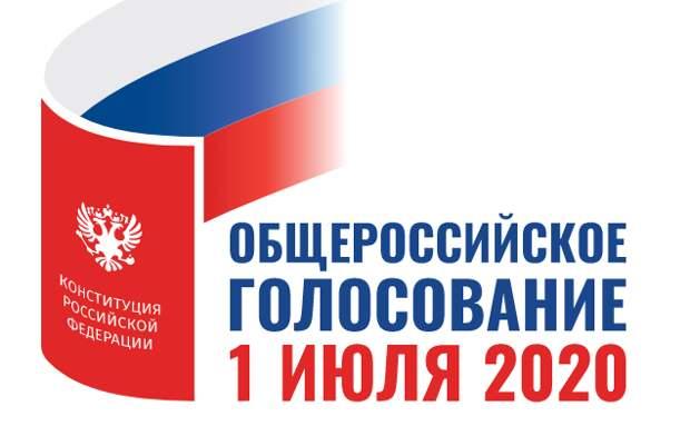 Девять пунктов голосования по поправкам в Конституцию откроется на Соколе Фото с сайта mos.ru