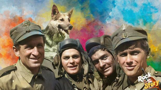 """Как сложилась судьба актёров из культового сериала """"Четыре танкиста и собака"""", чем сейчас они занимаются и как выглядят"""