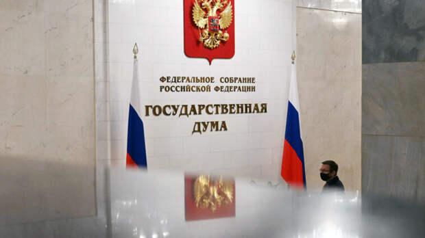Володин: 92% депутатов Госдумы вакцинированы от COVID-19 или переболели