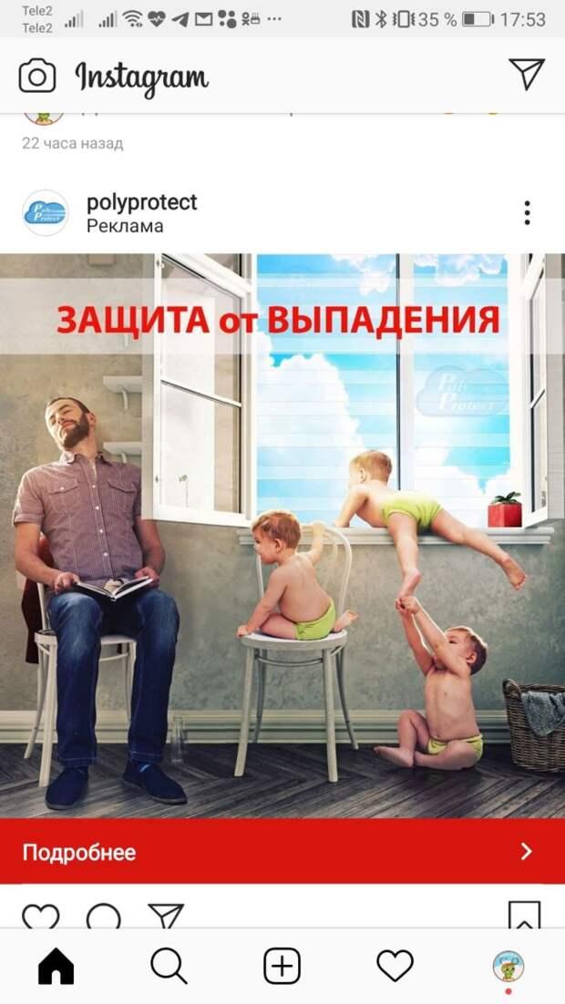 Не отец, а «ленивое нечто»: наглядный пример того, как насильно формируют этот образ