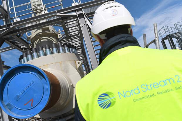 Северный поток-2 Nord Stream 2 AG