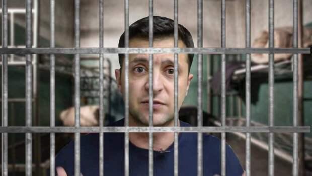 В Раде не сомневаются, что Зеленский скоро сядет в тюрьму