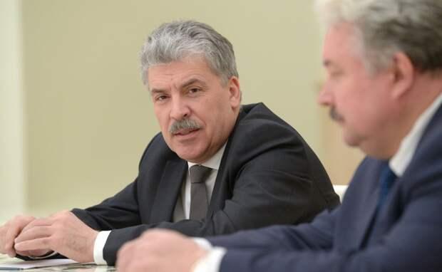 Грудинин останется в списке КПРФ