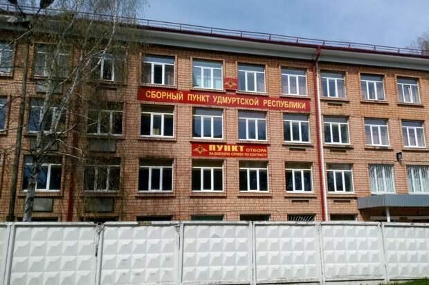 В армию России смогут призывать военнообязанных без прописки