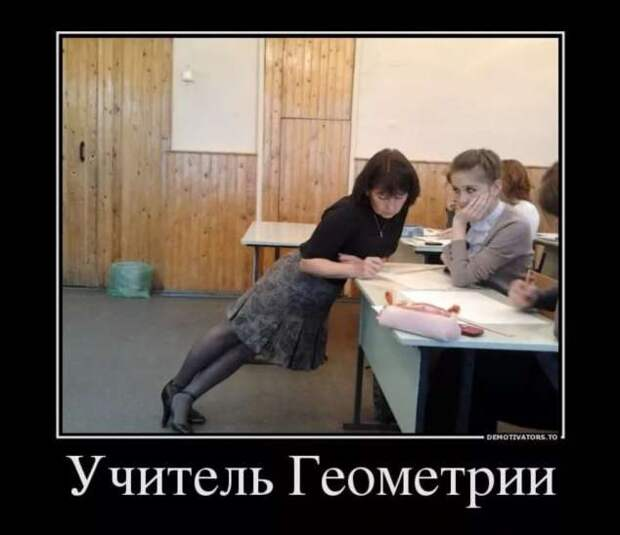 Смешные комментарии. Подборка chert-poberi-kom-chert-poberi-kom-21211230072020-15 картинка chert-poberi-kom-21211230072020-15