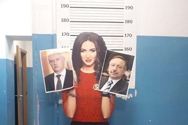 В Петербурге «арестовали» картонную Ольгу Бузову