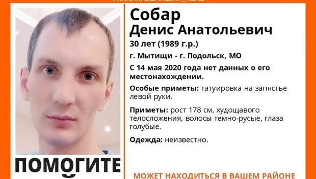 Поисковики ищут пропавшего мужчину, который может находиться в Подольске