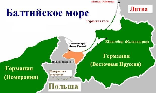 Главная цель Польши — «ослабление и разгром России»