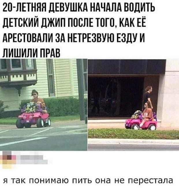 В Калининграде 17 часов, в Москве 18 часов, в Новосибирске 22 часа, во Владивостоке 1 час ночи, в Петропавловском-Камчатском 3 часа ночи. Мы спим по-очереди. Нас невозможно застать врасплох