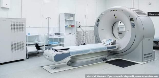 Для московских больниц закупили новейшие компьютерные томографы Фото: М. Мишин mos.ru
