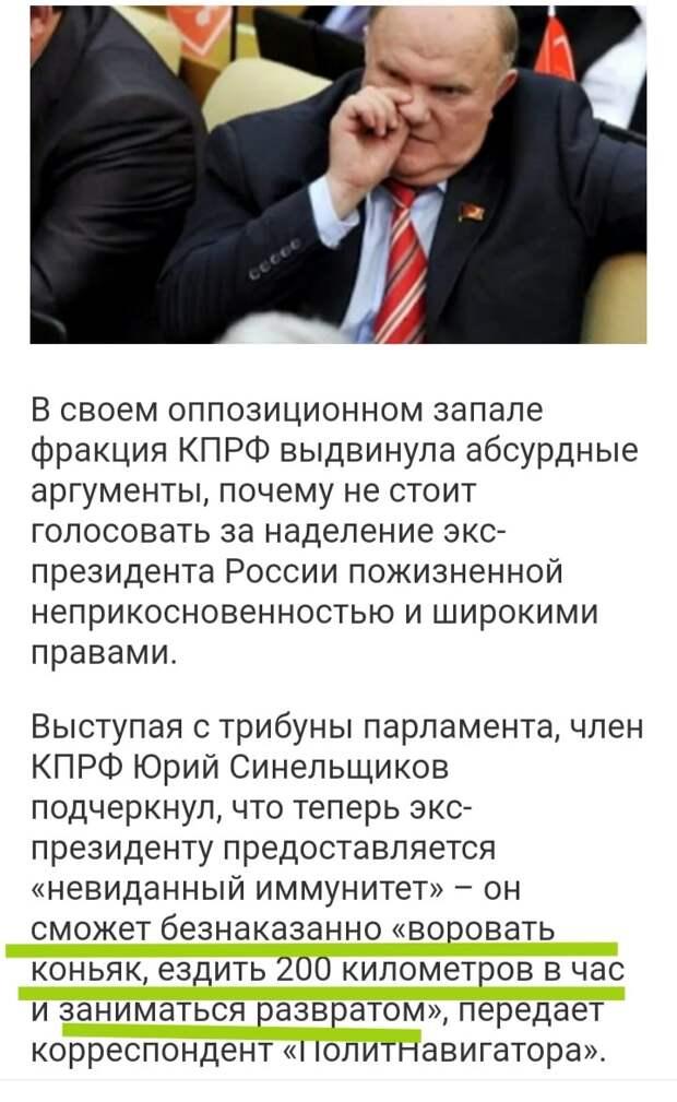 """""""ТИХАЯ СТАРОСТЬ"""""""