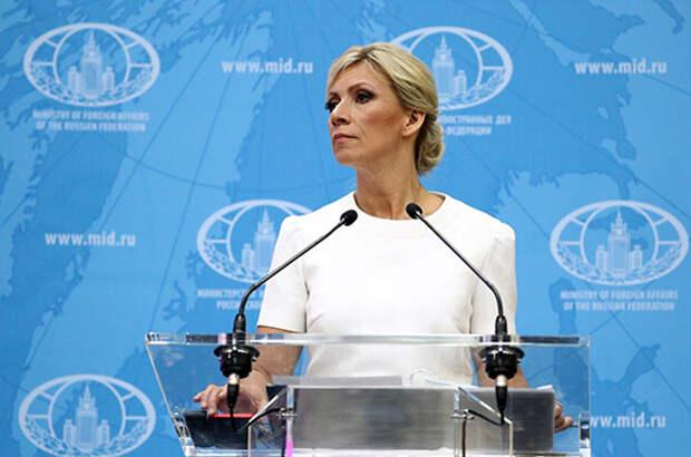 Захарова рекомендовала россиянам не покупать туры для выезда за рубеж