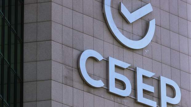 """Сбер"" создал платформу Sber Tax Free для возврата НДС иностранным туристам"
