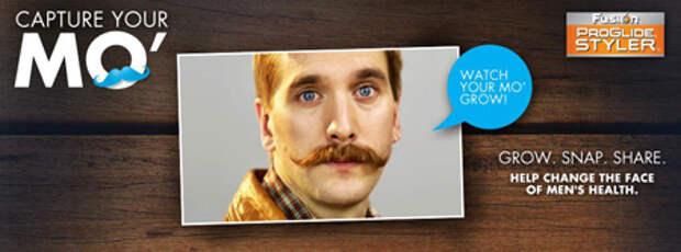 Gillette призывает отрастить усы ради доброго дела