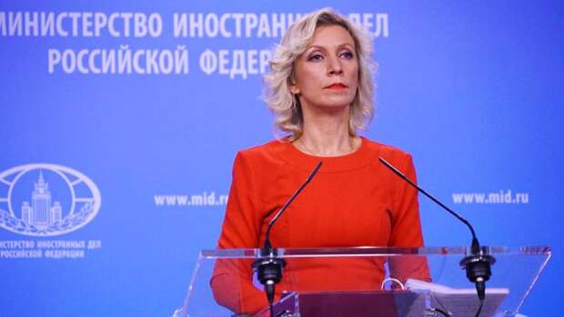 Захарова сравнила Тихановскую с компьютером, которым управляют из Белого дома