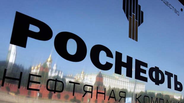Заявки наоблигации на15млрд рублей планирует собрать «Роснефть»
